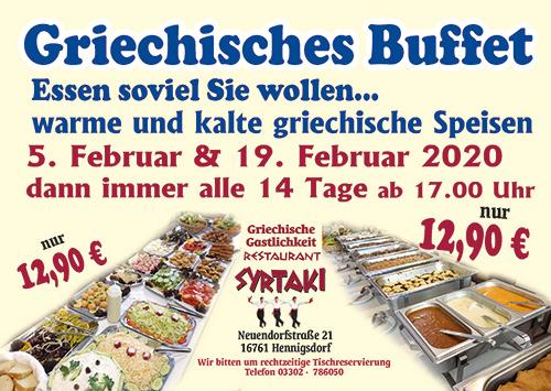 buffet012020